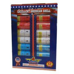 excellent american shell 60 gram canister shells topgun fireworks
